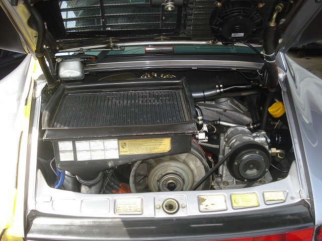 930flat16