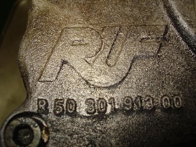 ruf 2