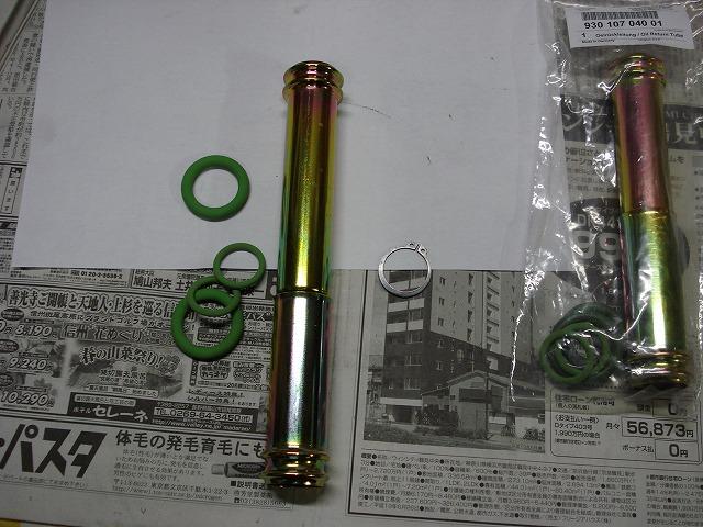 s tubo 3